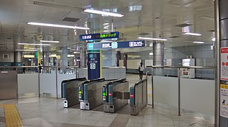 Roppongi-itchōme Station - Image: Roppongi itchome Station ticket barriers 20150714 (2)