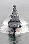 Royal Navy Type 45 Destroyer HMS Dragon MOD 45153125.jpg
