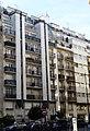 Rue Dobropol 3.jpg