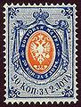 Russia stamp 1865 20k.jpg