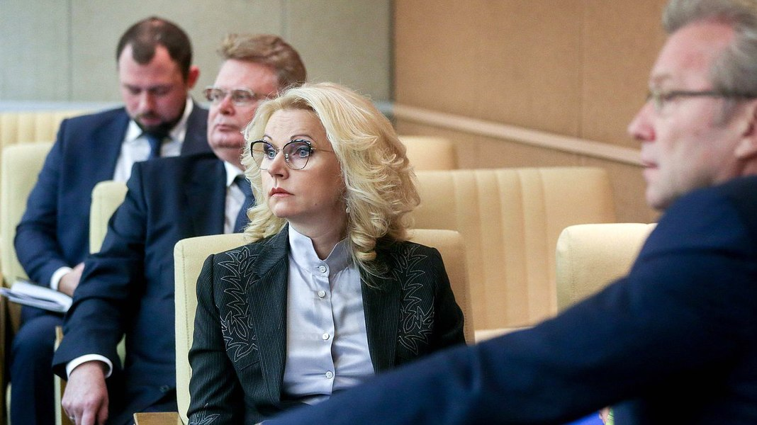 Russian State Duma adopts second reading of legislation raising the retirement age 08.jpg