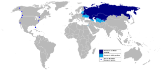 Internet in various countries, which is in Russian language