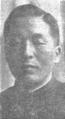 Ryuzo Ohkoshi.png