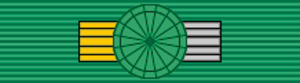 Orders, decorations, and medals of Senegal - Image: SEN Order of the Lion Grand Officer BAR