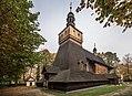 SM Jawiszowice Kościół św Marcina 2017 (13) ID 619138.jpg