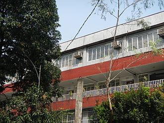 St. Paul University Quezon City - Left facade, Gilmore Avenue