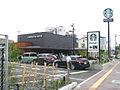 STARBUCKS COFFEE Tottori.jpg