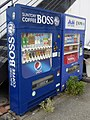 SUNTORY vending machine & Asahi SOFT DRINKS vending machine at Umeda.jpg