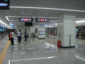 Futian station - Shenzhen Metro Line 2 platforms