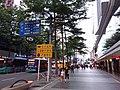 SZ 深圳 Shenzhen 羅湖 Luohu 嘉賓路 Jiabin Road August 2018 SSG 28.jpg