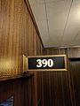 Saint Paul City Hall and Ramsey County Courthouse 54 - Mayor Chris Coleman's office.jpg