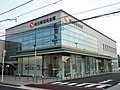 Saitamaken Shinkin Bank Konosu branch new.jpg