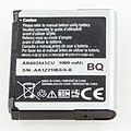 Samsung GT-S5230 - Li-ion Battery AB603443CU-9999.jpg