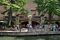 San Antonio River Walk July 2017 28 (Aztec Theatre).jpg