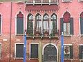 San Marco, 30100 Venice, Italy - panoramio (301).jpg