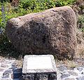 Sandstone, Late Pannonian, Szentbékkálla.jpg