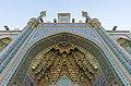 Santuario de Fátima bint Musa, Qom, Irán, 2016-09-19, DD 14.jpg