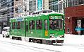 Sapporo Tram Type 3300 011.JPG