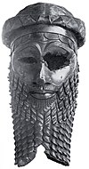 Bust believed to be of Sargon of Akkad