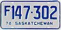 Saskatchewan 1976 License Plate.jpg