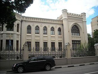 Savva Morozov - Savva Morozov House built in 1893