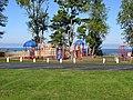 Saybrook Park - panoramio.jpg