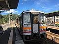 Sayo Station platforms and train - Aug 14 2029 820am.jpeg