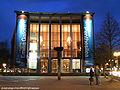 Schauspielhaus Bochum, Nachtaufnahme.JPG