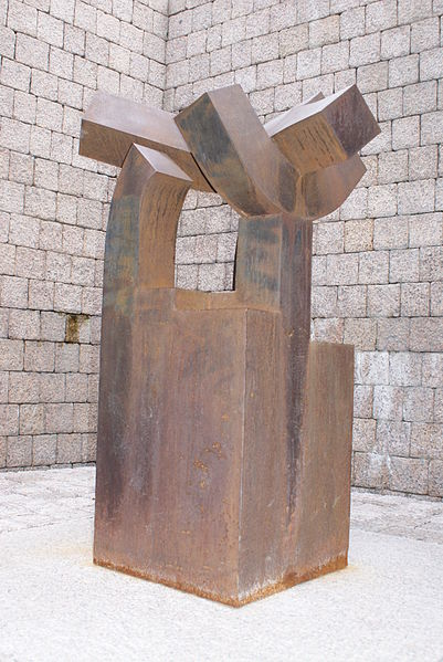 File:Sculpture by Chillida.jpg