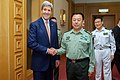 Secretary Kerry Shakes Hands With Chinese Vice Chair of the Central Military Commission Fan Changlong 17098555253.jpg
