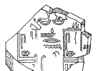 Sekhemkhet - Clay seal from the island of Elephantine showing Sekhemkhet horus and nebty names.