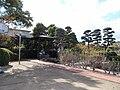 Seneizen-ji Maria Kannon and garden 2.jpg