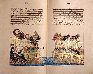 Indonesians - An example of Javanese script