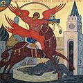 Sergey Kurakin icon fragment 06.jpg