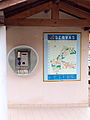 Servas-FR-01-publiphone-11.jpg