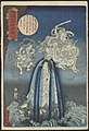 Shaka hassōki imayō utsushie. 14.jpg