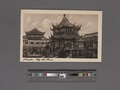 Shanghai. City Tea House (NYPL Hades-2359426-4043782).tiff