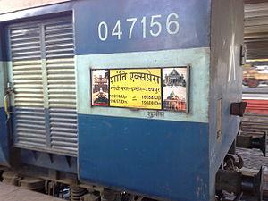 Shanti Express - Shanti Express