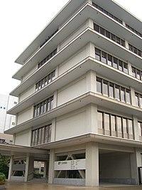 Shikoku Bureau of Telecommunications(Matsuyama City)