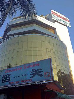 Shimanto Square.jpg