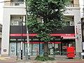 Shinjuku Shimo-Ochiai San Post office.jpg