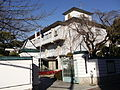 Shinrei-kyo Nagoya Church 20140123.JPG