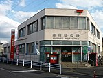 Shiraoka Post office.jpg
