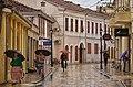 Shkodër, Albania – Rruga Gjuhadol 2018-05 01.jpg