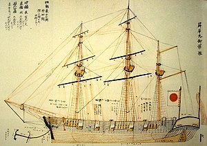 Imperial Japanese Navy - ''Shōhei Maru'' (1854) was built from Dutch technical drawings.