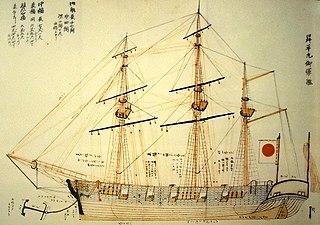 Japanese warship <i>Shōhei Maru</i>