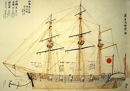 Shohei Maru (1854) was built from Dutch technical drawings. ShoheiMaru.JPG