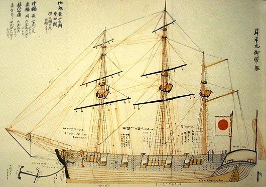 ShoheiMaru
