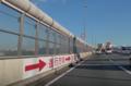 Shutoko-takaido-exit.png