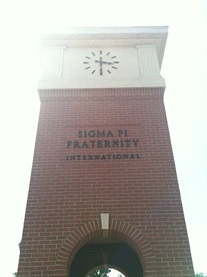 Sigma Pi - Sigma Pi Centennial Clock Tower at Alpha Chapter (Vincennes University)